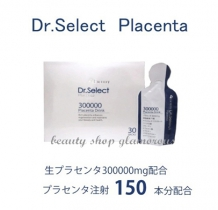 Dr.select 300000